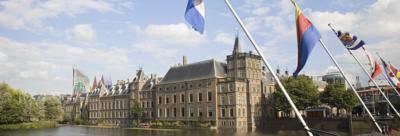 荷兰海牙酒店图片