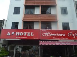 槟城有家酒店图片