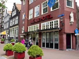 荷兰酒店图片_3