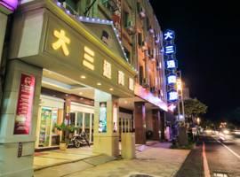 嘉义市酒店图片_5