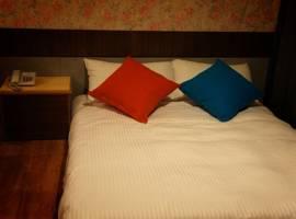马公酒店图片_1