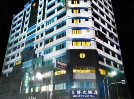 台东酒店图片_3