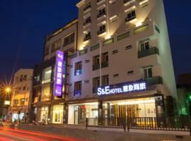 台南酒店图片_3