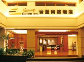 台东酒店图片_0