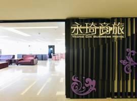 嘉义市酒店图片_4