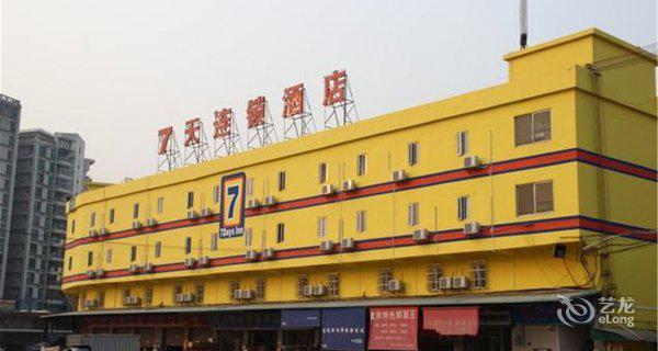 7天(广州南方医院医科大学店)-钟点房图片