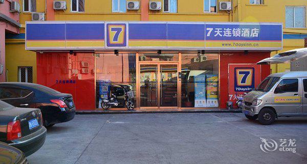 7天北京南站陶然亭地铁站店-钟点房图片