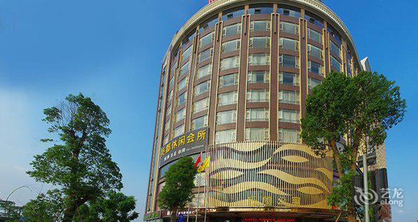 柏丽酒店(顺德乐从家具店)-钟点房图片