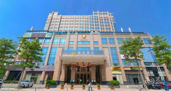 佛山龙江朗廷酒店-钟点房图片