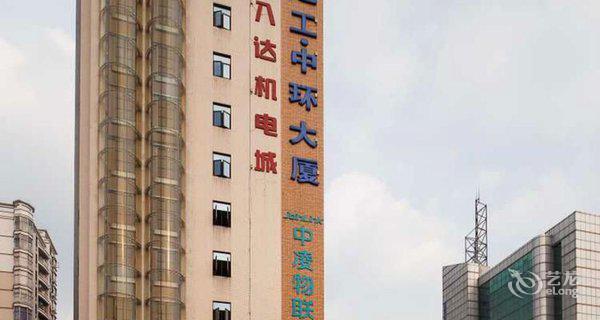 东莞莞城中环酒店-钟点房图片