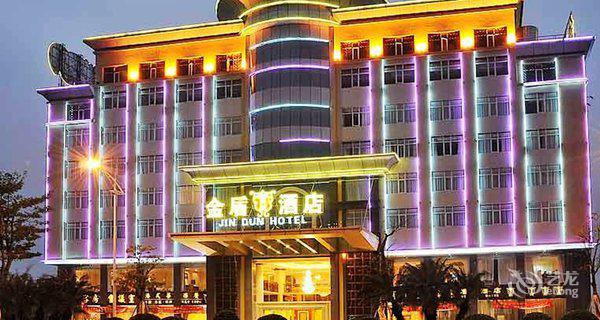南城金胜商务酒店-钟点房图片
