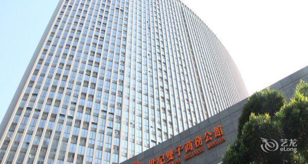 东莞世纪双子商务公馆-钟点房图片