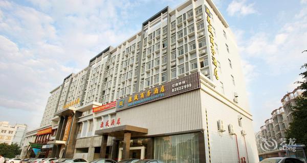 东莞鼎盛酒店-钟点房图片