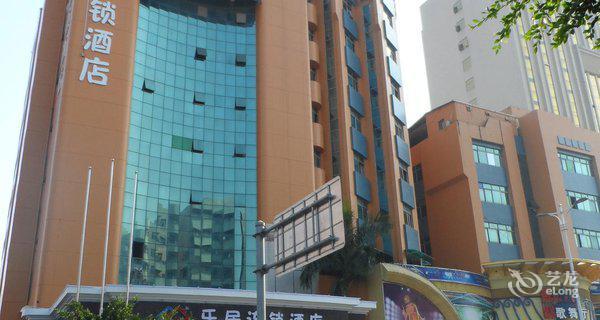 乐居连锁酒店(东莞大朗店)-钟点房图片