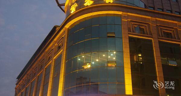 中山紫来轩酒店-钟点房图片
