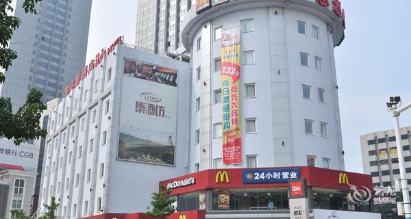 中心宜必思(中山步行街店)-钟点房图片