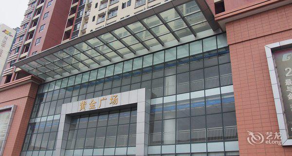 中山星汇国际公寓-钟点房图片