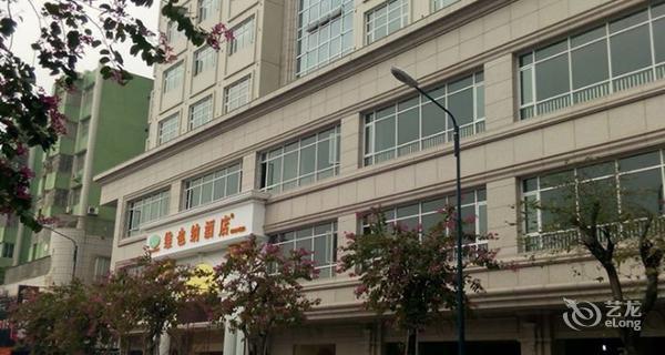 维也纳酒店(中山小榄店)-钟点房图片