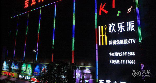 中山市东亚大酒店-钟点房图片
