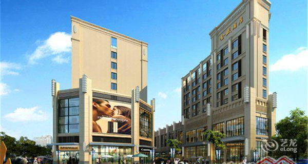 中山金盛广场酒店式公寓-钟点房图片