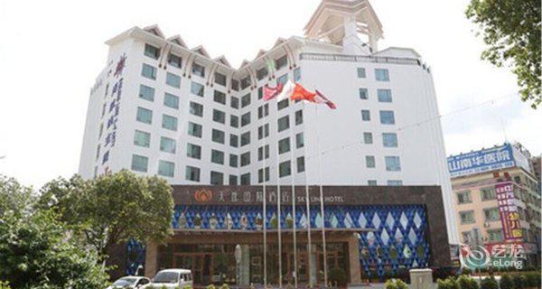 中山天逸国际酒店-钟点房图片