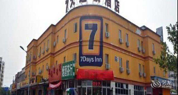 7天(北京清河宝盛里店)-钟点房图片