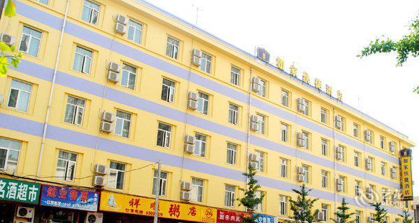 如家(北京慈云寺桥远洋国际)-钟点房图片