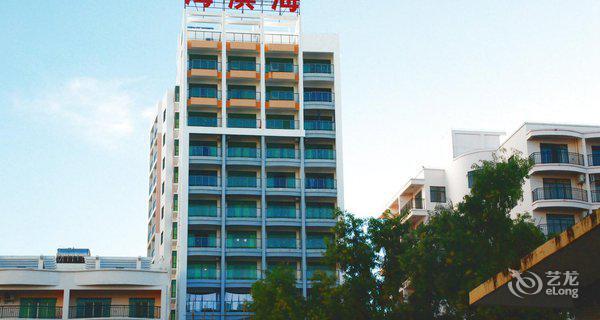 三亚湾海滨海度假海景公寓-钟点房图片
