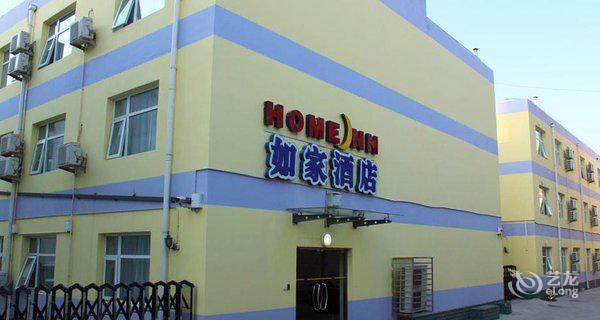 如家(北京通州北苑地铁站店)-钟点房图片