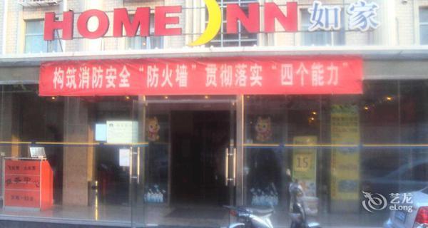 如家快捷酒店(北京木樨园店)-钟点房图片