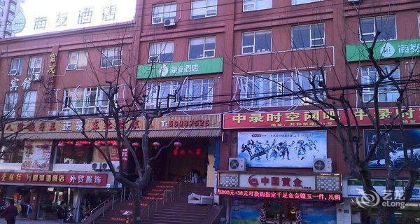 汉庭海友(上海火车站店)-钟点房图片