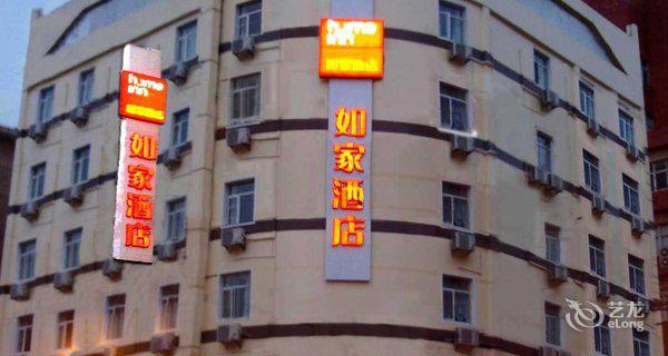 如家(南京路步行街地铁站店)-钟点房图片