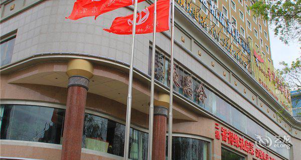 兰州坤逸精品酒店安宁店-钟点房图片