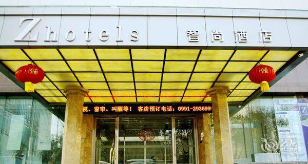 Zhotels智尚(人民广场店)-钟点房图片