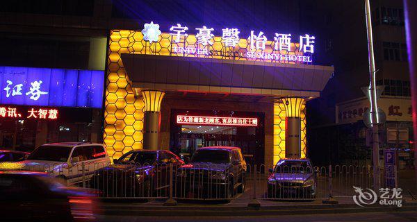 乌鲁木齐宇豪馨怡酒店-钟点房图片