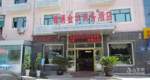 乌鲁木齐锦绣金华商务酒店-钟点房图片