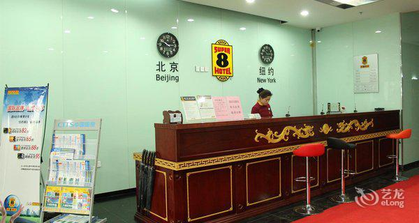 扬子水都六分店(原速8酒店)-钟点房图片