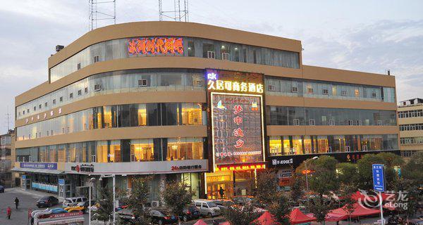 乌鲁木齐久居可商务酒店-钟点房图片