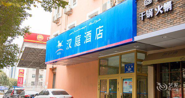 汉庭酒店(红山路店)-钟点房图片