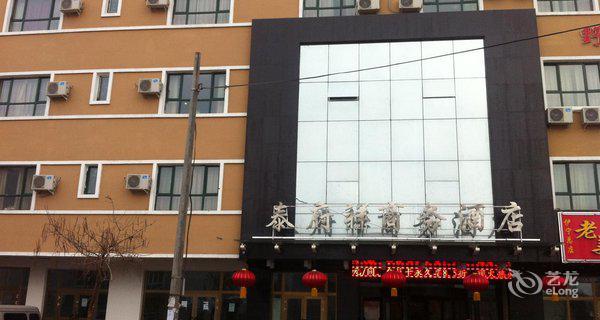 伊宁泰府祥商务酒店-钟点房图片