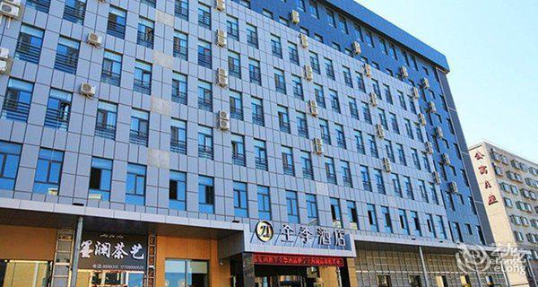 全季酒店(伊宁上海城店)-钟点房图片