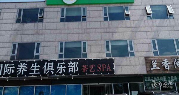 海友酒店(北京首都机场店)-钟点房图片