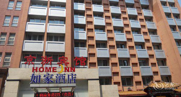 如家(北京马甸桥七省驻京办)-钟点房图片