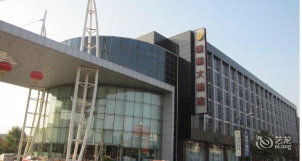 燕郊汇福国际商务酒店-钟点房图片