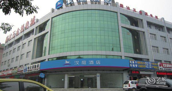 汉庭酒店(保定三丰路农大店)-钟点房图片