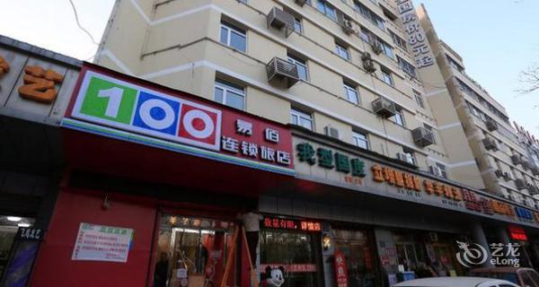 易佰连锁旅店(保定朝阳路店)-钟点房图片