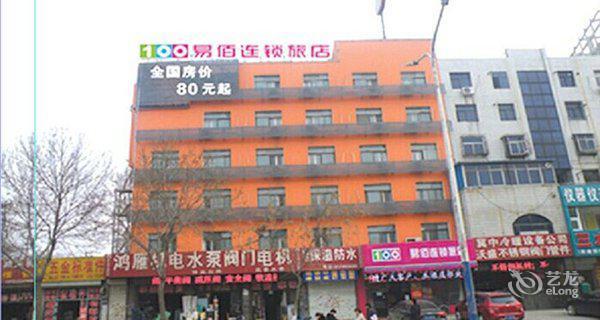 易佰连锁旅店保定一中店(原城果连锁旅店)-钟点房图片