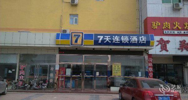 7天连锁酒店(保定火车站店)-钟点房图片