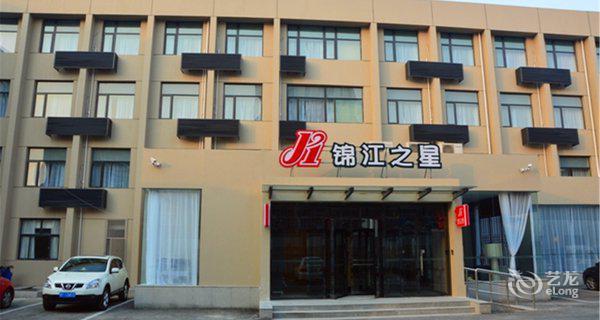 锦江之星(保定向阳大街酒店)-钟点房图片