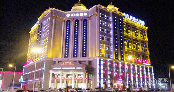 张家口阳光国际大酒店(宣化)-钟点房图片